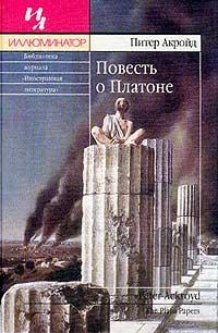 Книга фантастика древние сергея тармашева