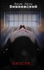 Топ книги про фантастику