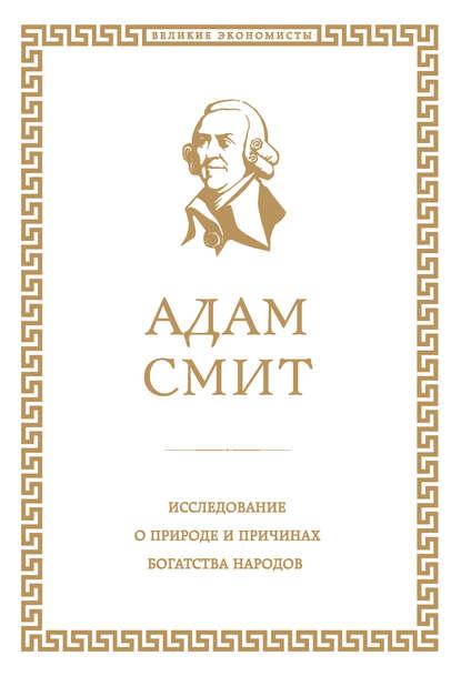 Русская фантастика книги лучшее рейтинги