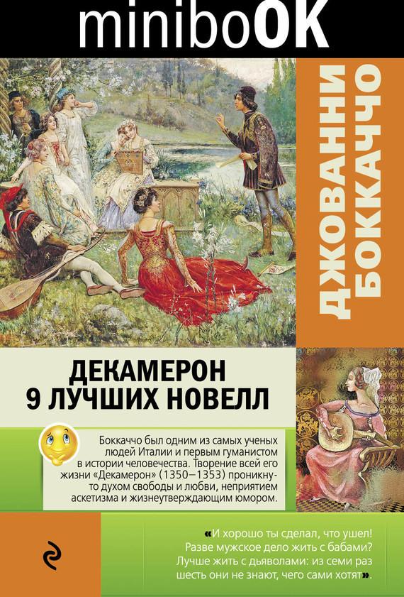 Сайт фантастики и фэнтези книги