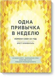 Фантастика книги про попаданцев в космосе