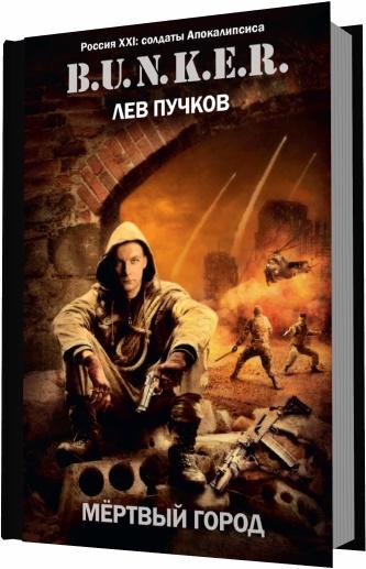 Книги фантастика лучшее серии