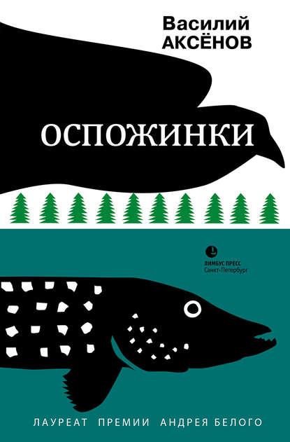 Альтернативная история вов книги скачать бесплатно без регистрации.