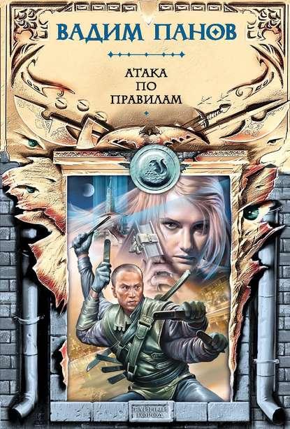 Порногрфические романы