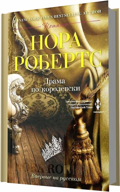Fb2 Книги Бесплатно Торрент