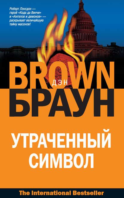 Хорошие исторические сексуальные любовные романы