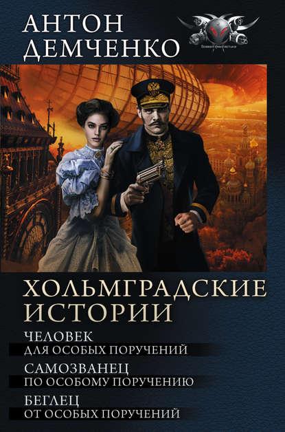 Фантастика и фэнтези книги